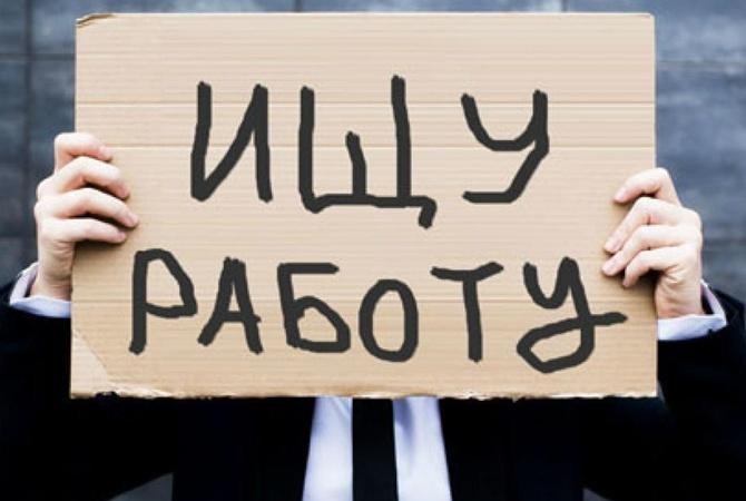 """В Киеве """"друг президента"""" продавал работу в органах власти"""