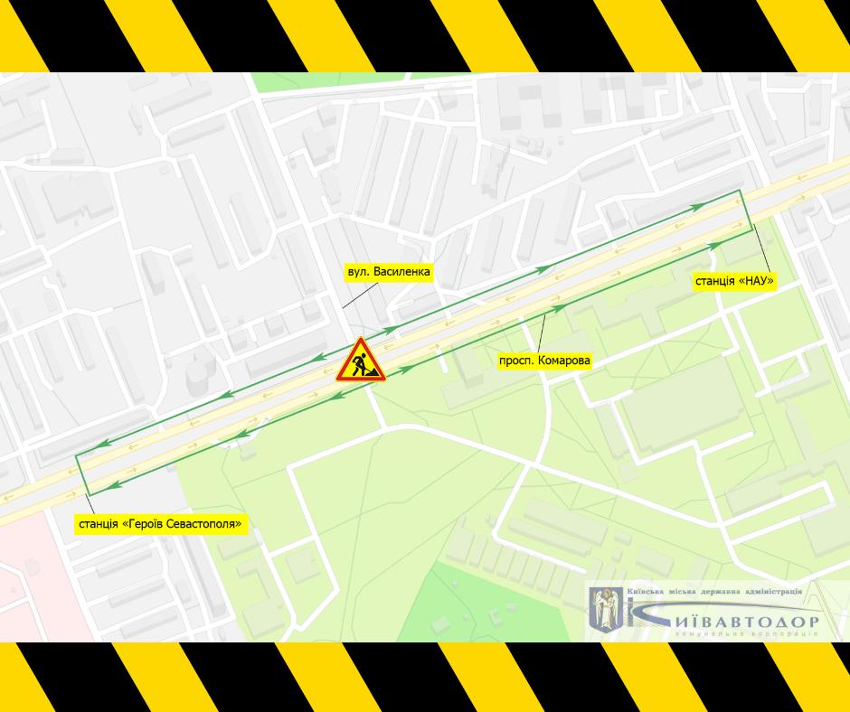 В Киеве на ремонт закрылся пешеходный мост