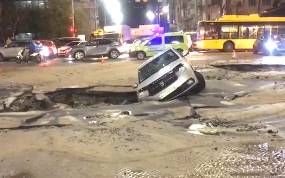 """В КП """"Киевтеплоэнерго"""" сообщили о причинах масштабной аварии в центре столицы"""