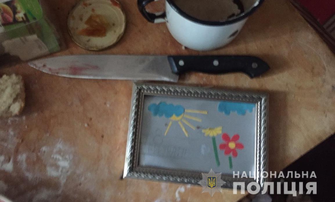 Под Киевом пьяная женщина пыталась с помощью ножа решить супружеский конфликт