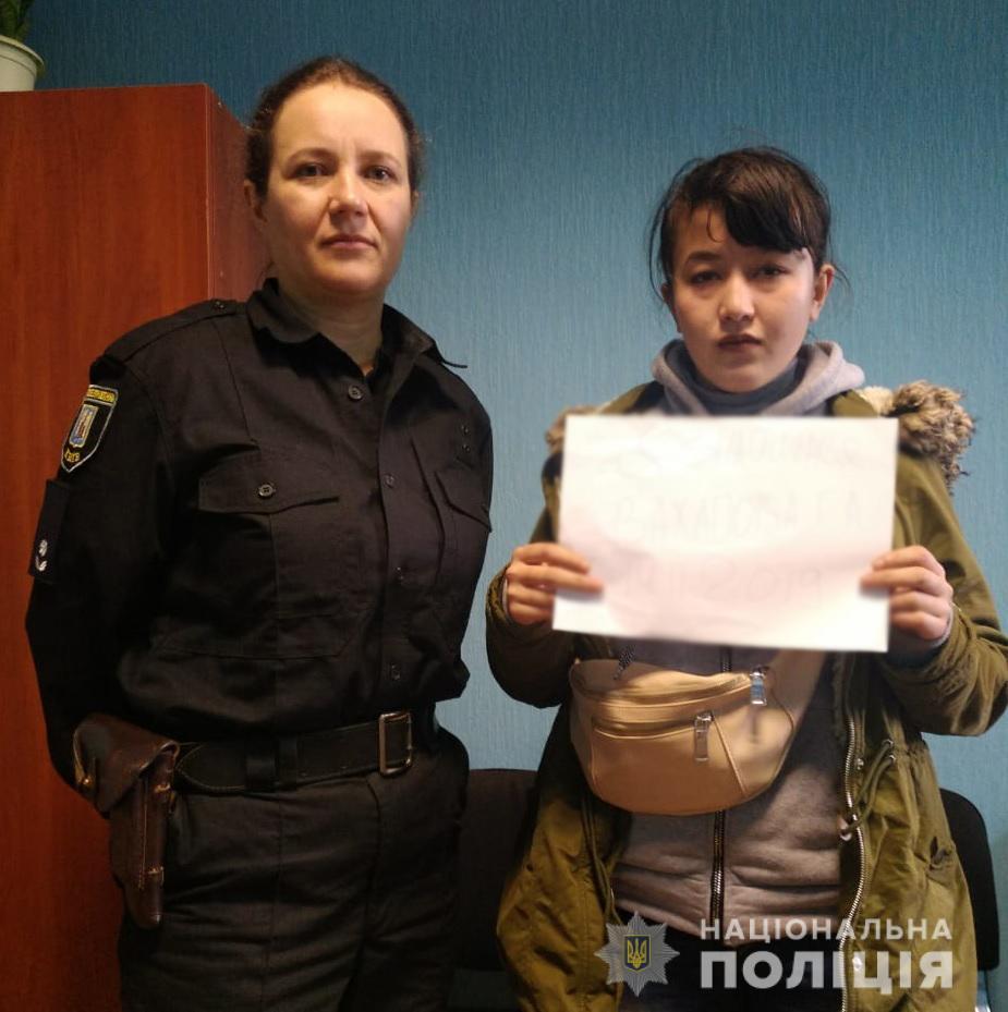 В Киеве девочка сбежала из дома из-за сигарет