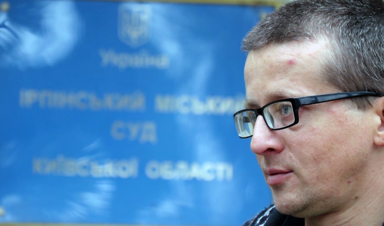 Под Киевом судят тяжелобольного парня, который лечился коноплей