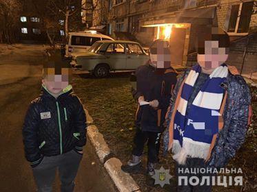 """Под Киевом полиция """"задержала"""" детей, которые играли в бандитов"""