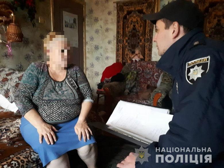 Киевлянин несколько месяцев издевался над родной матерью
