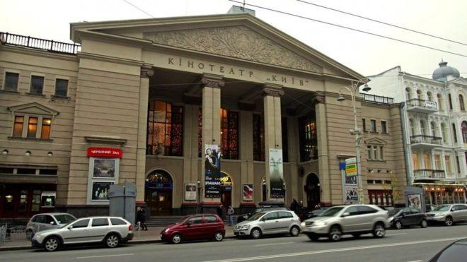"""В кинотеатре """"Киев"""" в любой момент могла случиться катастрофа"""