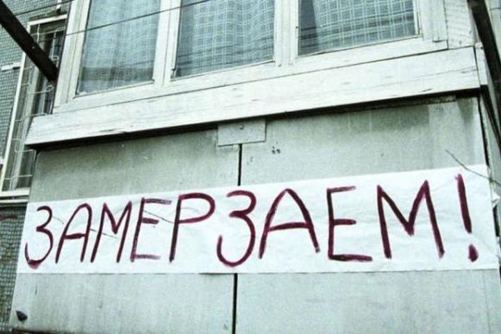 В Киеве жильцы 18 домов замерзают без отопления