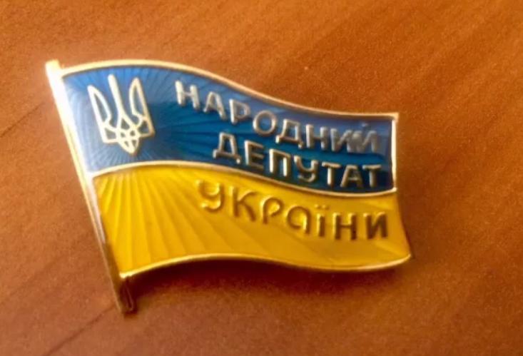 Жительнице Киева обещали мандат нардепа за 1,5 млн евро