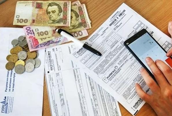 На Киевщине собираются отменить повышение коммунальных тарифов