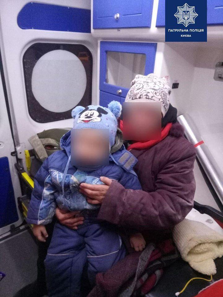В Киеве пропала молодая мать с маленьким ребенком