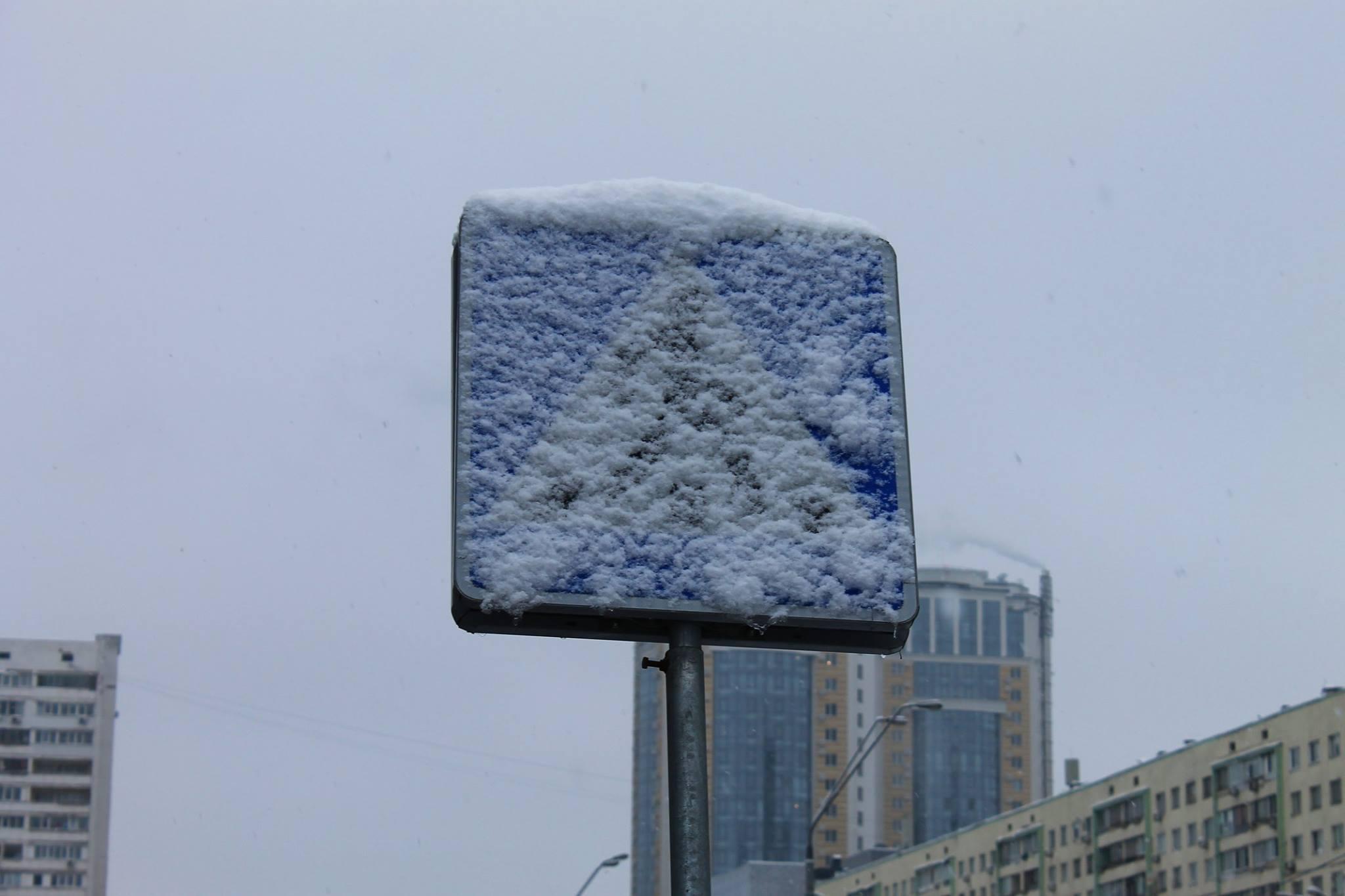 Киевские власти предупреждают: на столицу движутся снегопады