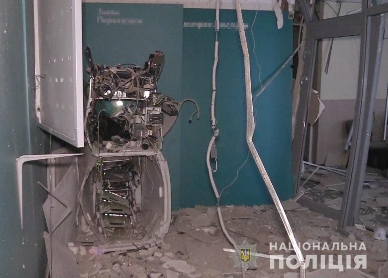 "На Русановке неизвестные взорвали банкомат ""Ощадбанка"""