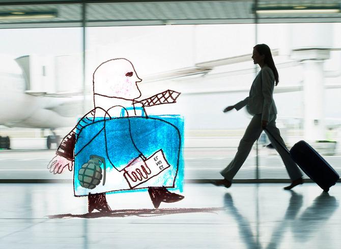 """В аэропорту """"Борисполь"""" пассажир пытался пронести гранату в самолет"""