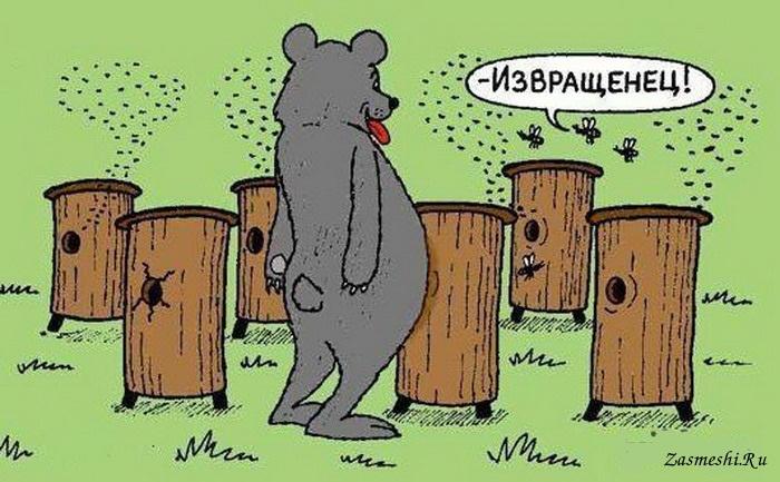 Возле киевского колледжа мужчину застукали за плохим делом