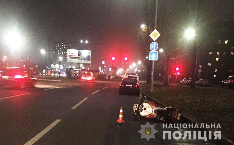 В Киеве мотоциклист насмерть сбил дедушку-камикадзе