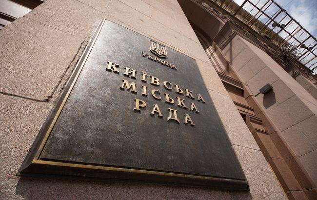 Депутаты Киевсовета приняли главную городскую смету