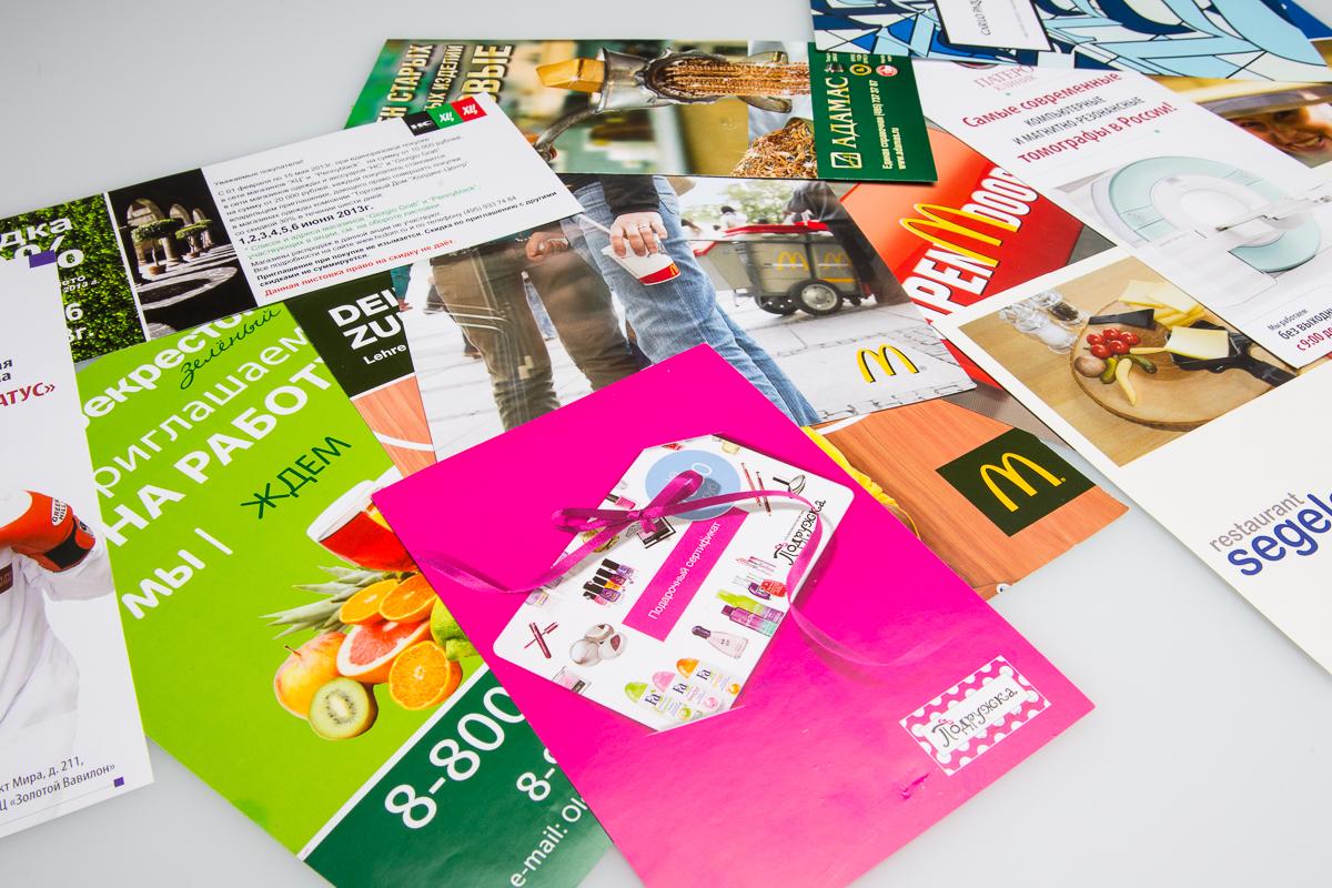 Польза листовок, буклетов и визиток в рекламе