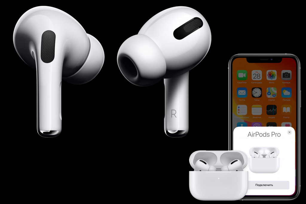 Компания Apple увеличивает производство новых AirPods Pro
