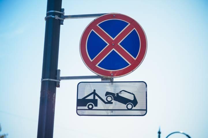В центре Киева массово запретили парковку