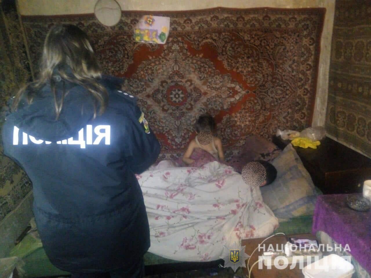 На Киевщине несколько маленьких детей попали в ужасную беду