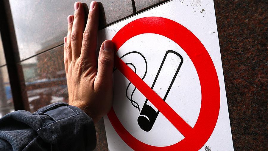 Киевским курильщикам придется платить новые штрафы