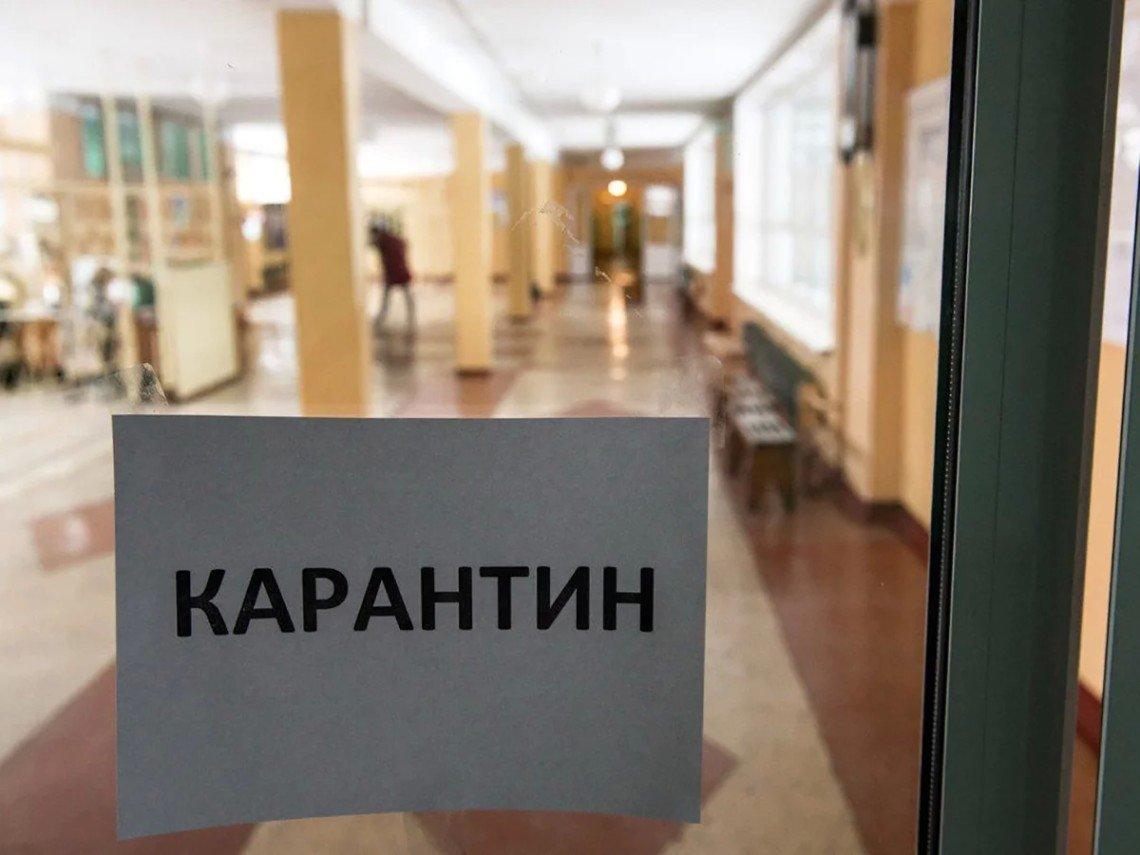 В 120 киевских школах объявили карантин по гриппу и ОРВИ