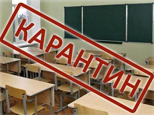 Почти в 200 школах Киева отменили занятия