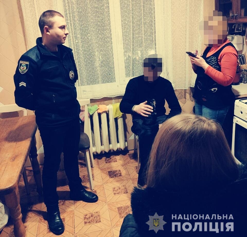 В Киевской области отец систематически издевался над своими детьми