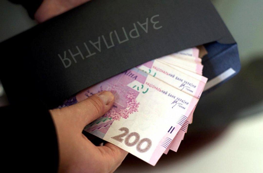 В Киеве вырос средний размер заработной платы