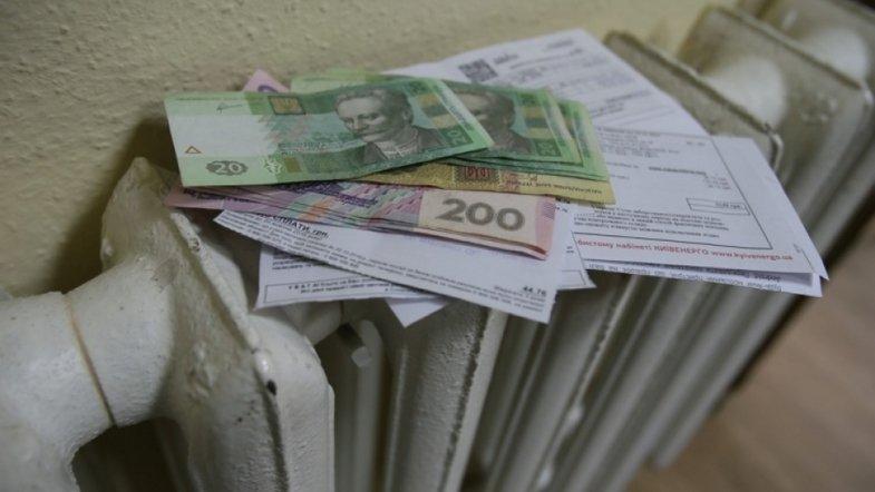 Киевлянам снова пересчитают оплату за отопление и горячую воду