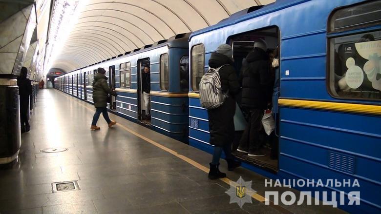 В киевском метро пытались похитить 5-летнего ребенка
