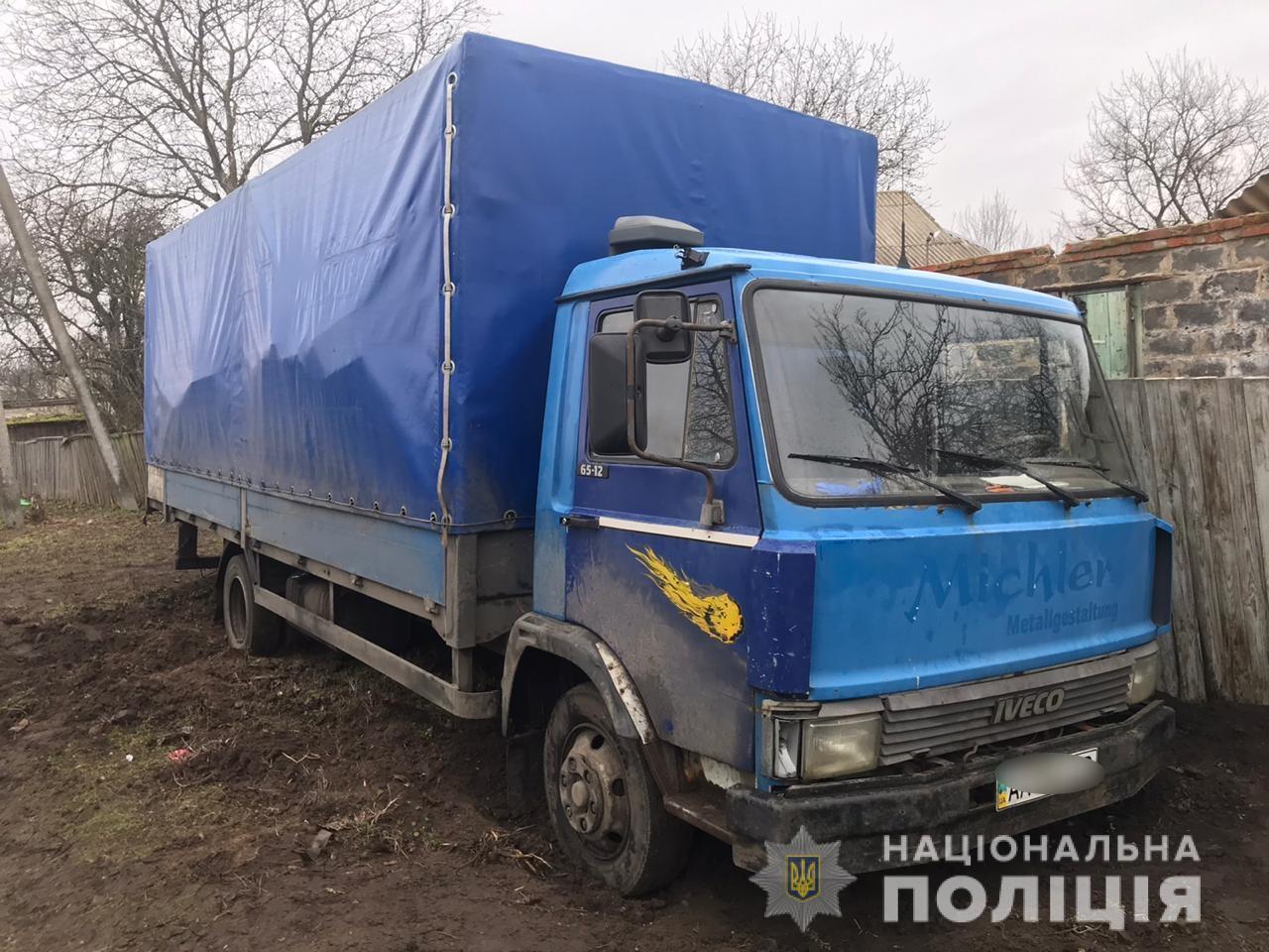 Под Киевом подросток угнал автомобиль, чтобы повидаться с родителями