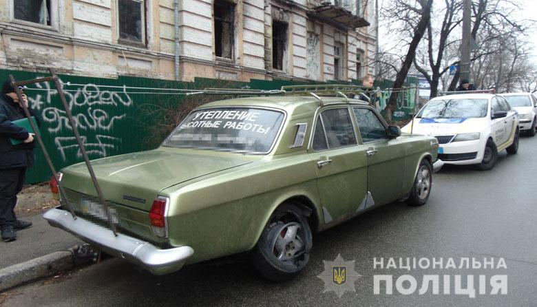 В Киеве мужчина угнал раритетный автомобиль