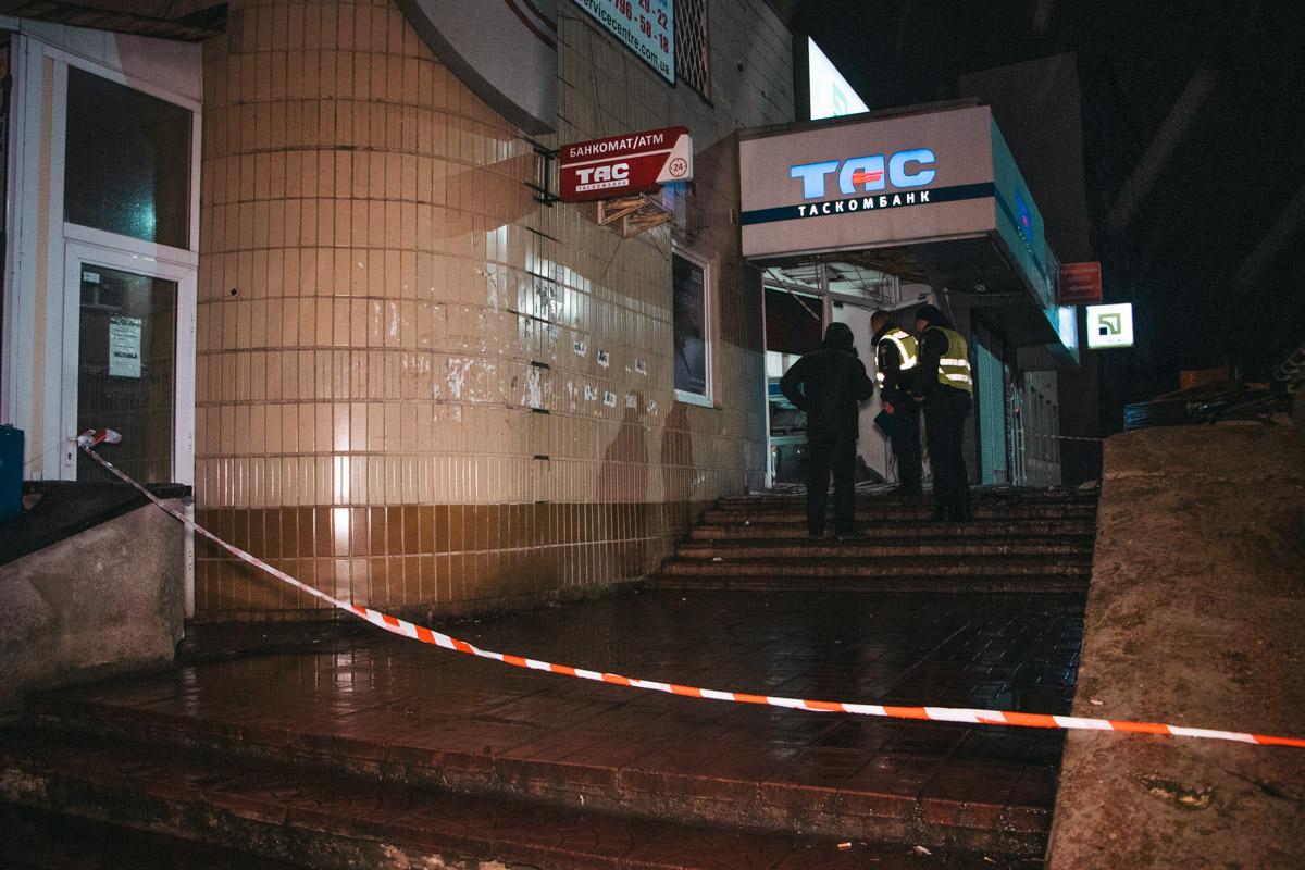 Ночью в Киеве в отделении банка прогремел взрыв