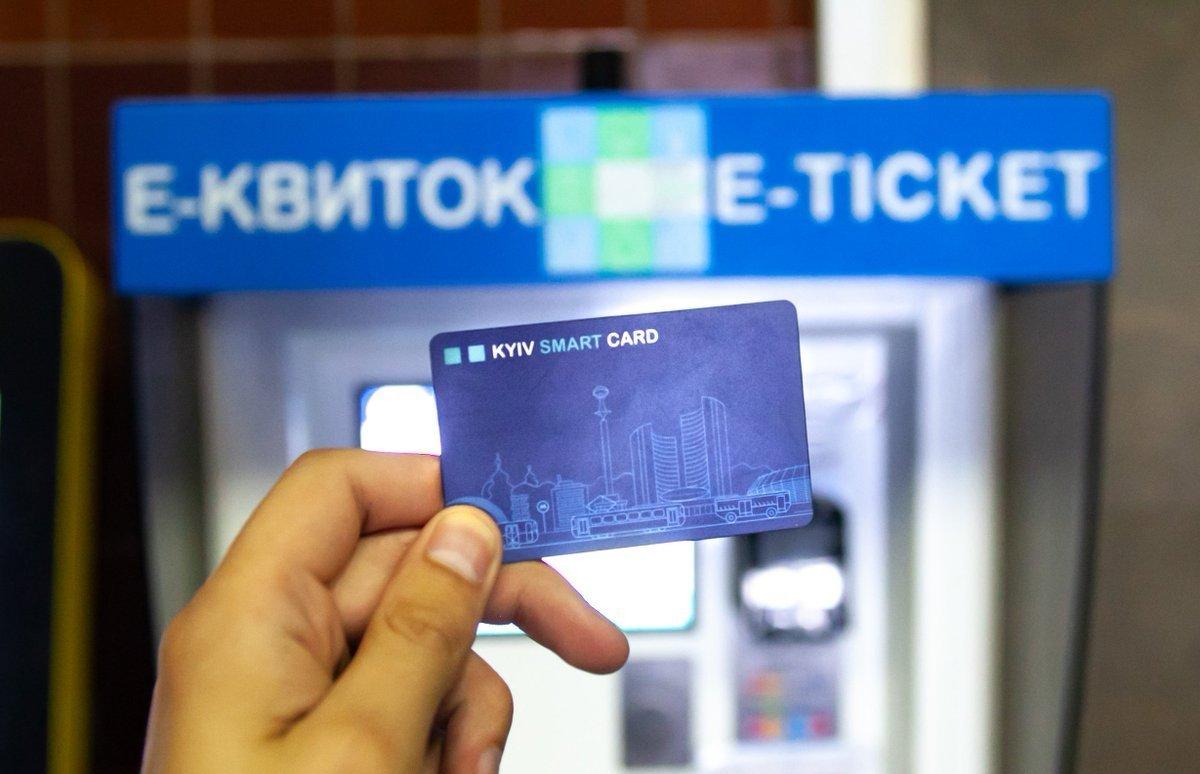 В КГГА напомнили про грядущие изменения в системе оплаты проезда в транспорте