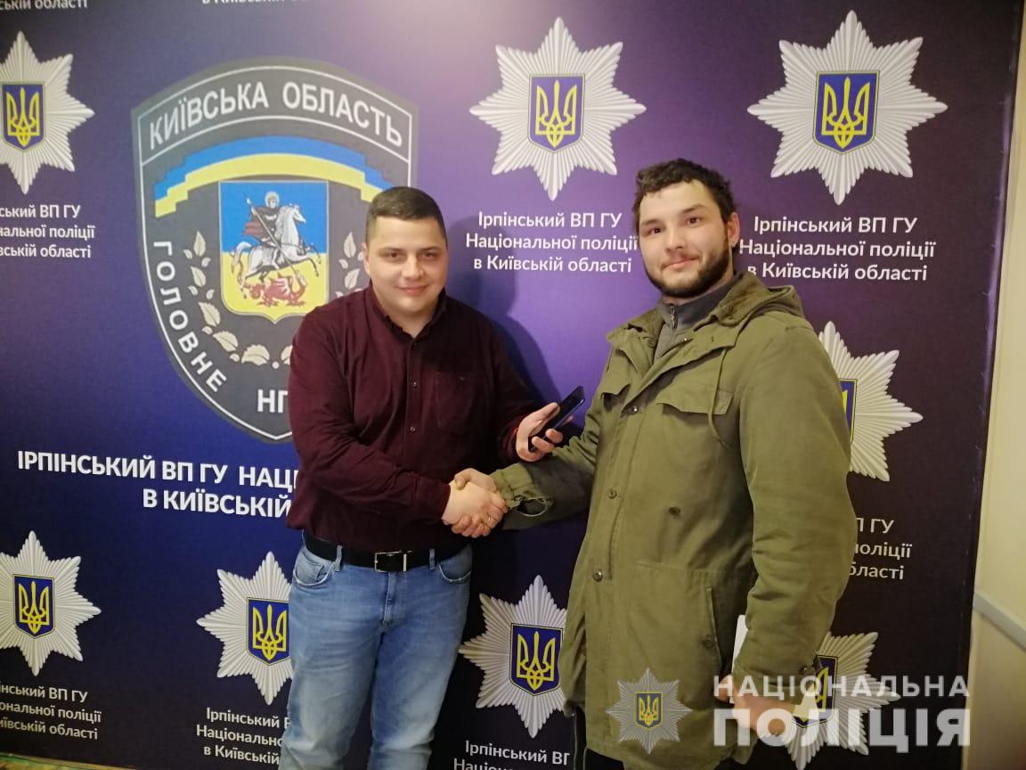 На Киевщине подросток ограбил мужчину с проблемами здоровья
