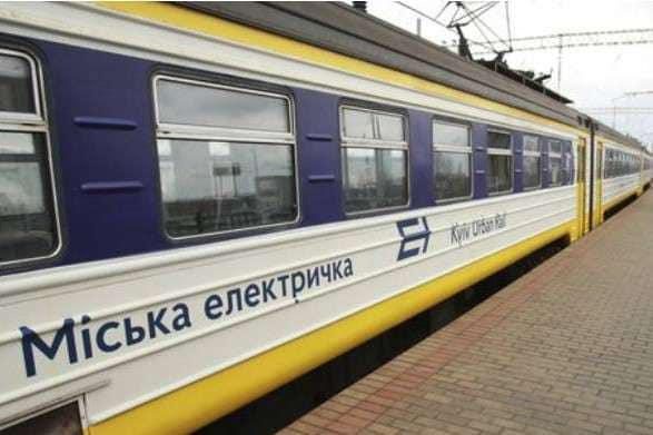В Киеве с 18 марта отменяют городскую электричку