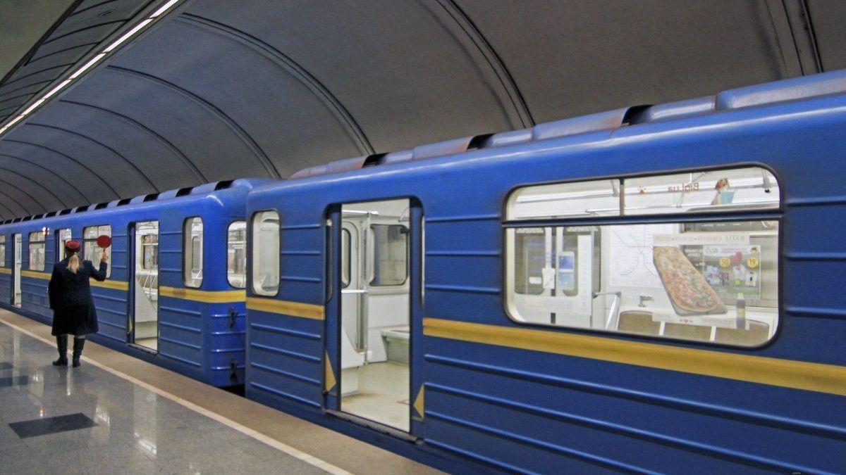С 23:00 17 марта киевский метрополитен перестанет возить пассажиров