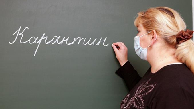 В КГГА пообещали, что учителя продолжат получать зарплату во время карантина