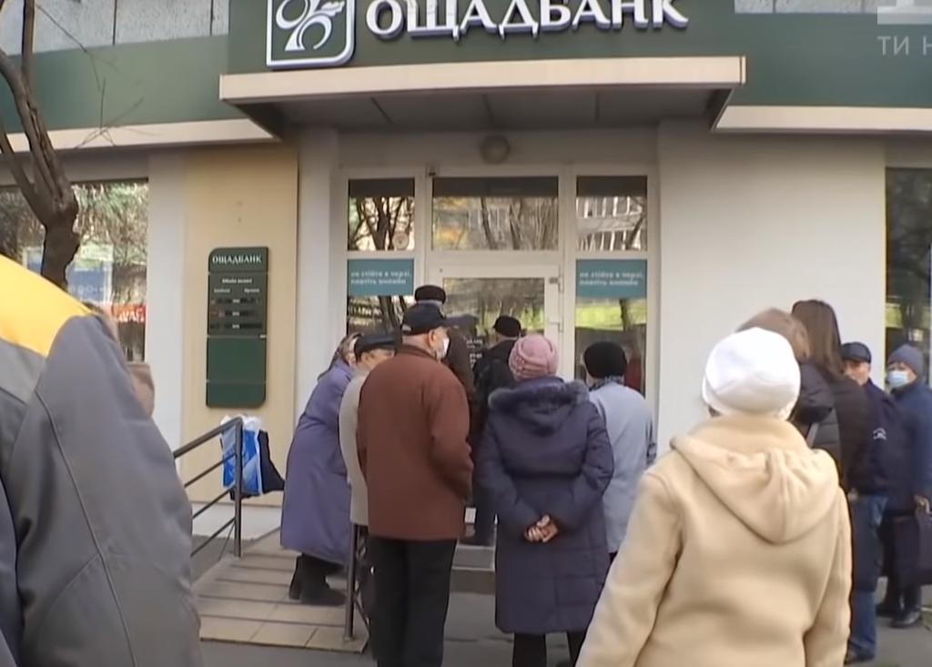 """Киевские пенсионеры в карантин бросились """"на штурм"""" банковских отделений"""