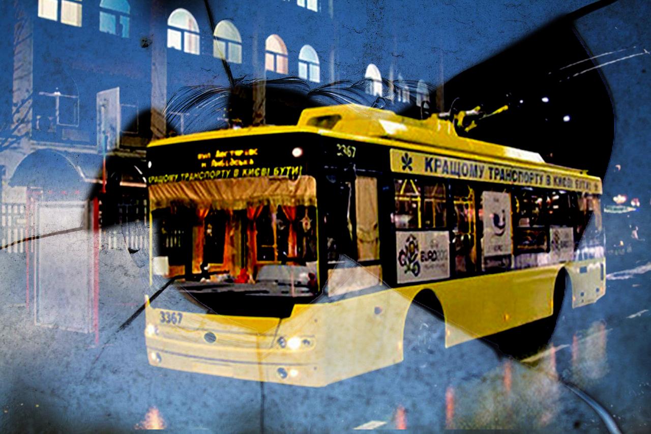 На Печерске пассажир разбил троллейбус из-за того, что его не впустили в салон