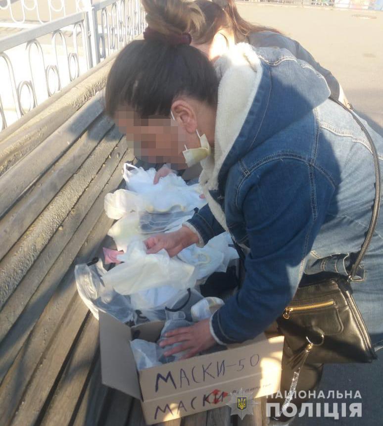 В Киеве полицейские задержали продавцов медицинских масок