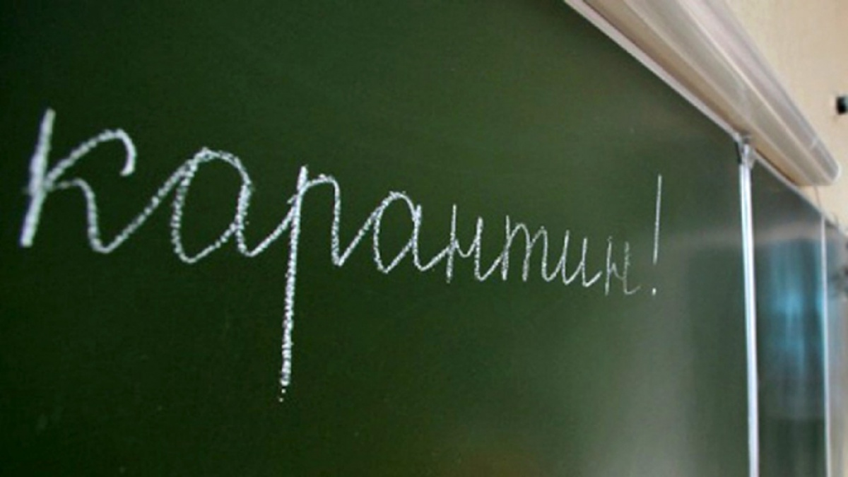 В школах Киева могут продлить карантин на неопределенный срок
