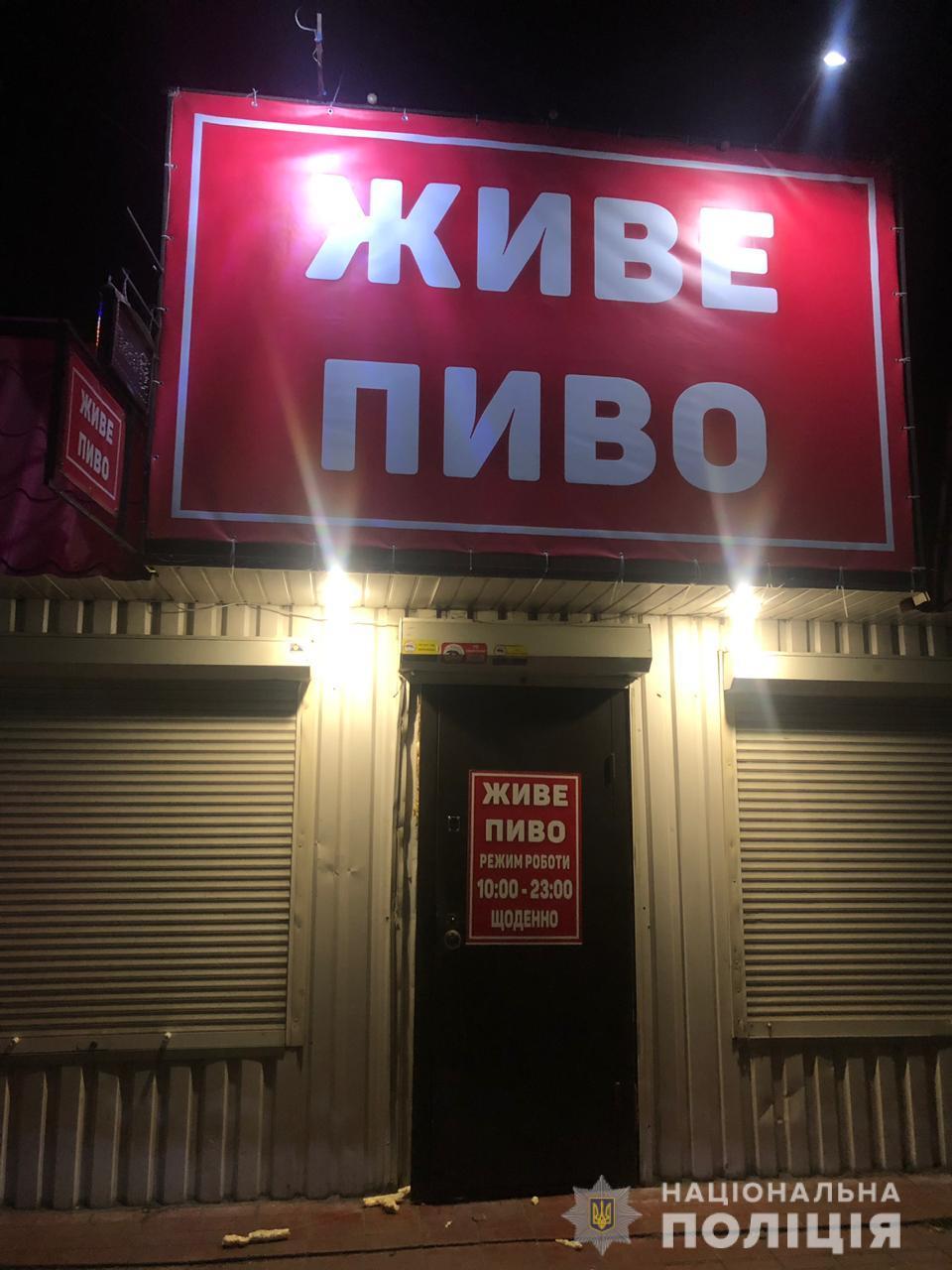 Под Киевом полицейские пришли в пивной магазин и нашли там игровые автоматы