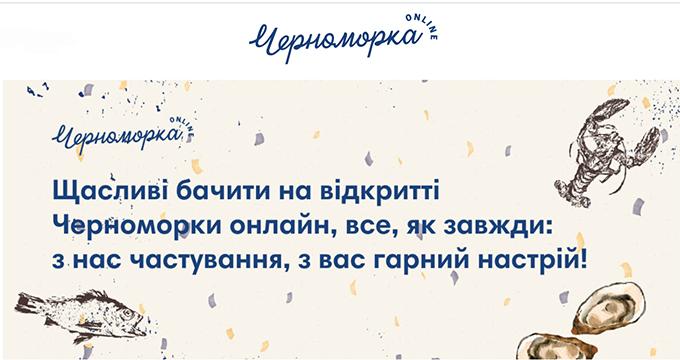 В Киеве открылся первый виртуальный ресторан