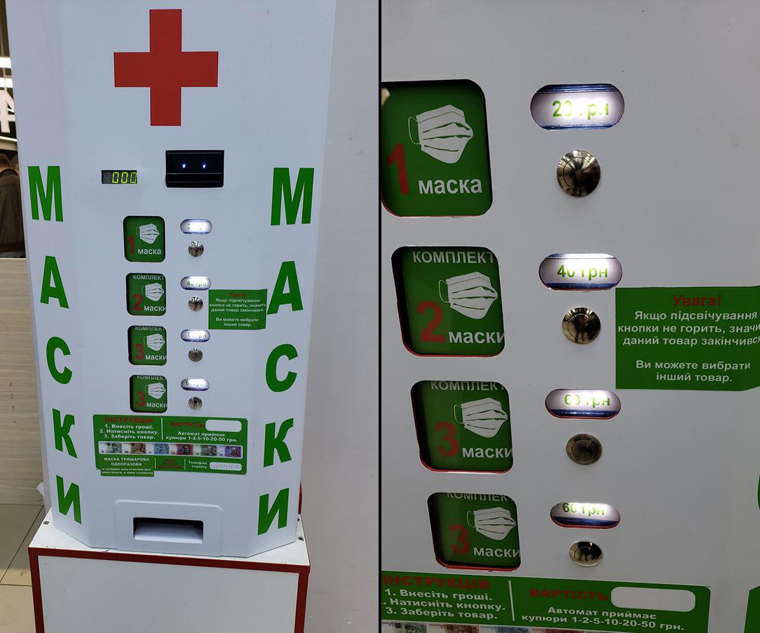 На Виноградаре появился автомат по продаже медицинских масок