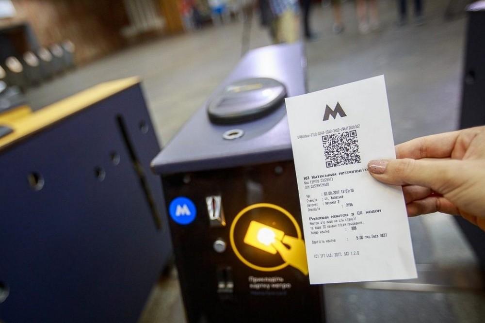 """В КГГА """"реанимируют"""" просроченные QR-билеты на проезд в транспорте"""