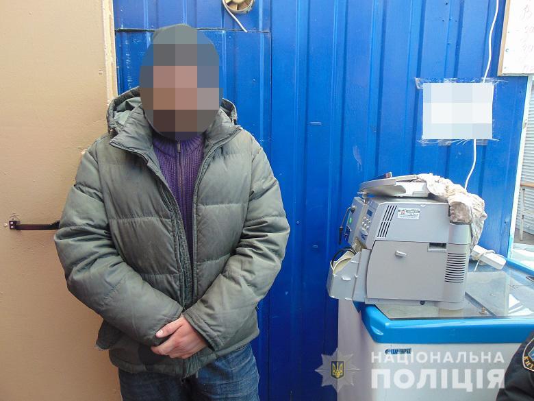 В Киеве во время коронавируса попался преступник, которого разыскивали несколько лет