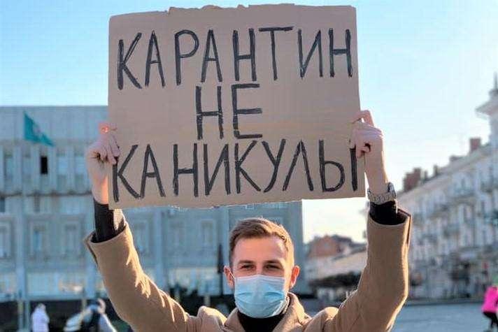 Киевляне заплатили почти 100 тыс. грн штрафов за несоблюдение карантина