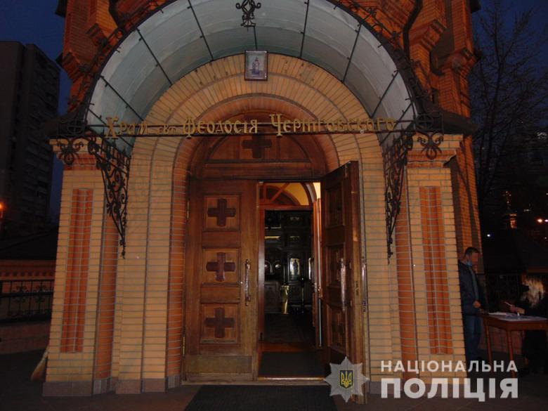 В Киеве мужчина ограбил храм на ул. Чернобыльской