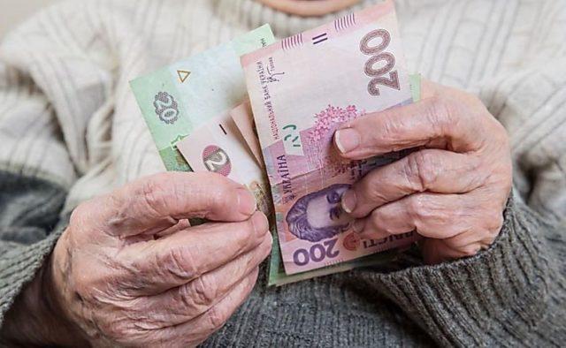 В Киеве у дедушки отобрали 40 тыс гривен пенсии